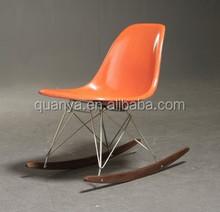 bentwood leg fiberglass rocking chairs for living room