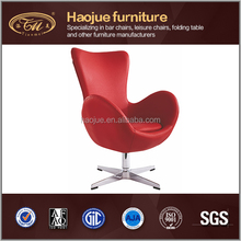 B151-A Commercial furniture resstaurant furniture modern nail table chaise lounge designs