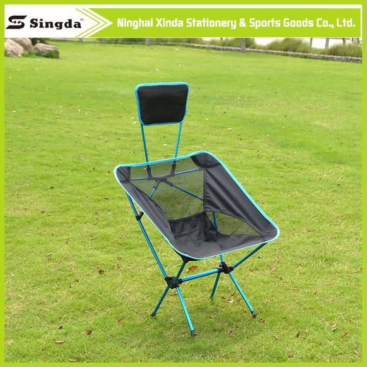 새로운 기술 알루미늄 야외 접이식 의자