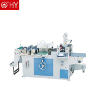 Adhesive/Laser Label Die Cutting Machine(Plain die cutting with Hot stamping)