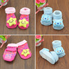 2015 Hot selling high quality baby shoes rubber socks