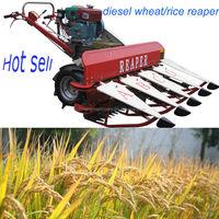 2014 mini tractor paddy reaper