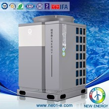 Big heating capacity 150l house using all in one air source heat pump energy-efficient pump