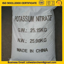 Fertilizer Use Granular Potassium Nitrate KNO3 Price