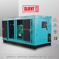 Soundproof Prime 200KW electric diesel engine generator set with cummins engine 250kva diesel power generator price