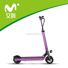 Folded Bicycle electric scooter/2 wheel self balancing scooter,mini motor scooter