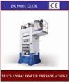 Pórtico de alta precisão sts-400 ponto único pressador máquina