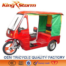 Car Accessories China Wholesale 110cc,Air Cooling Passenger 110cc motorcycles passenger tricycle 2015 electric car