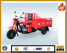 MADE IN CHINA Three wheel motorcycle 3 wheel tricycle air cooling pedal cargo tricycle