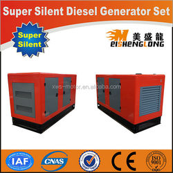 Low price! Diesel engine silent generator set genset CE ISO approved factory direct generator water wheel