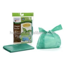 Scented Nappy Bag for disposal diapers
