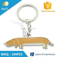 Cheap high quality custom cute animal keychain