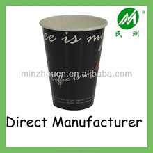 Color Printing Coffee 12 oz paper cups