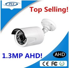New product marketing 1.3mp ir 3.66mm Fixed-Focal Lens outdoor security surveillance camera
