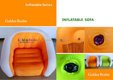 inflatable sofa light