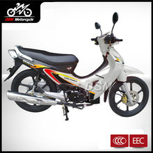cub cheap electric motorcycle adult electric motorcycle