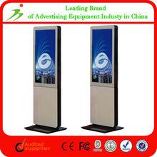 hot digital media player photo booth vending machine