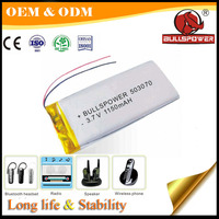 Flat 3.7v li-ion 1150mah battery pack
