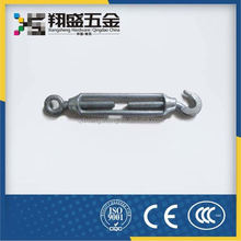Federal Specification Turnbuckles