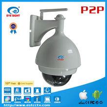 IP66 Waterproof Pan/Tilt IR CUT Pan Tilt Zoom Wireless Webcam View IP Camera