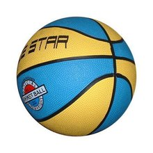 Quality Cheapest best-selling synthetic rubber basketball