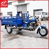 electric assist cargo trike Chinese 3 wheel motorcycle three wheel audult tricycle on sale