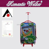 ABS+ PC kid's school bag ; school children trolley bag with wheels ; cheap and easy for children