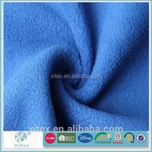 birdeyes glue bonded fabric