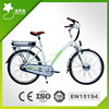 /product-gs/2015-low-cost-26inch-250w-36v10ah-rear-rack-lithium-battery-two-wheel-city-electric-bicycle-60238845375.html