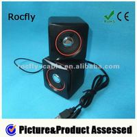 Hot!! 2012 2.0 channel Multimedia speaker for pc/mp3/mp4/dvd
