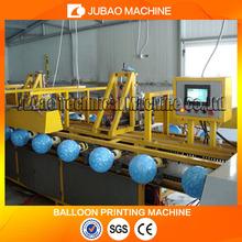 الصين 2014 jb-sp302b5 خمسة أضلاع آلة الطباعة بالون