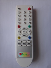 remote control for developing countries