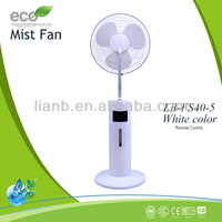 Indoor Strong Air Delivery Stand Water Misting Fan