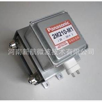 Air or water cooling 900w panasonic model 2M210 microwave magnetron