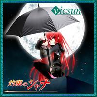 DS-013 Yiwu Caddy 2015 New style Shakugan No Shana weapon cosplay prop anime unique rain umbrellas