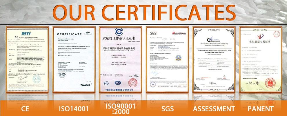 certificates2015-7-10
