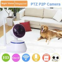 home security support remote control onvif ptz camera