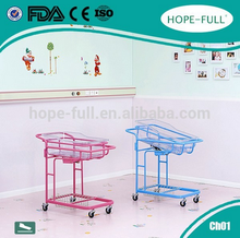 HOPEFULL CH01 new born baby bed