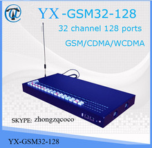 News 32 Port GoIP Gateway Available with High Performance VoIP Device