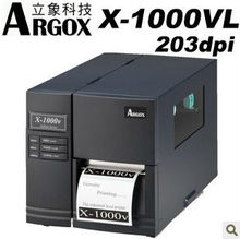 Outstanding performance ! ARGOX X-1000VL industrial label making machine/ thermal transfer industrail barcode printer