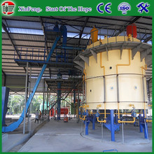 Process of extraction of palm kernel oil machine with ce.