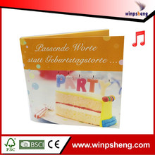 happy birthday music card /song singing cards