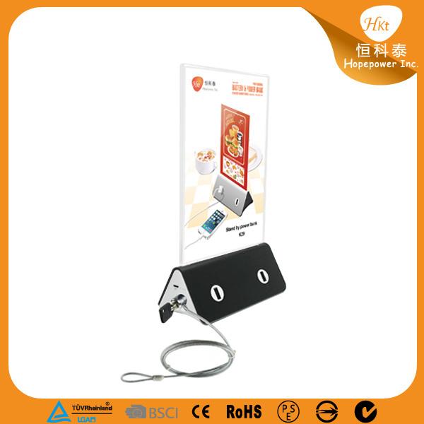 K29 standby power bank security lock design  (1)