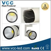 showroom anti-glare cob led track light 110v 120v 220v 230v 240v