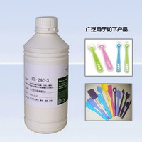 pressure resistant sealant