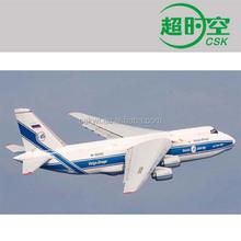 Air cargo to LINZ