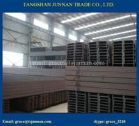 steel h beams/steel beam/steel roof support beams