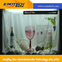 shop cheepTransparent LCD display interaction