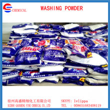 laundry washing detergent powder with high foam