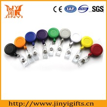 Fashionable High Quality Rich Color Custom Retractable Badge Reel